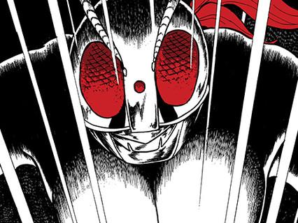 Kamen Rider no Brasil