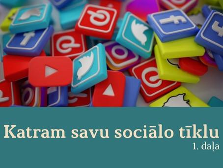 Katram savu sociālo tīklu (1.daļa)