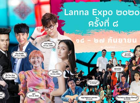 Lanna Expo ๒๐๒๐ ครั้งที่ ๘