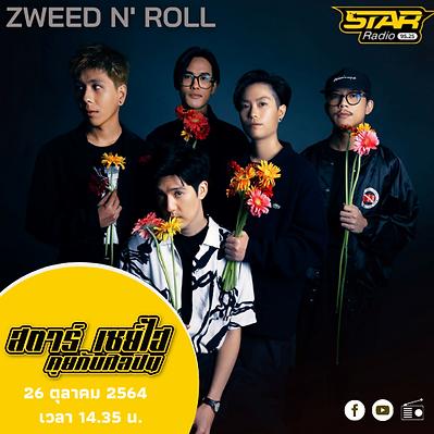 STAR SAY HI Zweed n' Roll.png