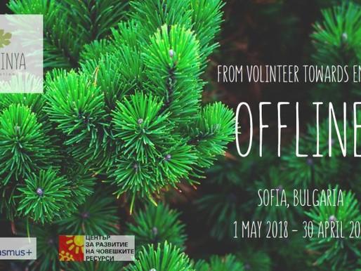 EVS | Sofia, Bulgaria | OffLine