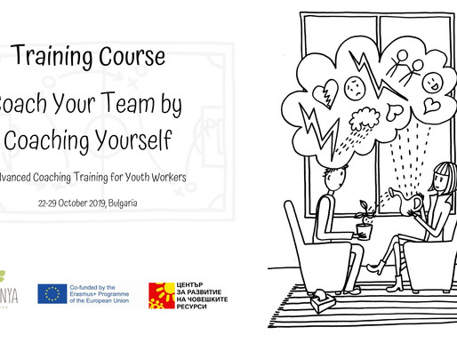 LAST CALL: TRAINING COURSE│Bulgaria  🇧🇬│Coach Your Team by Coaching Yourself