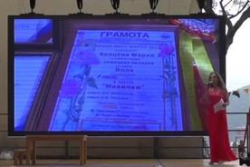 Premio Fedeltà esteri