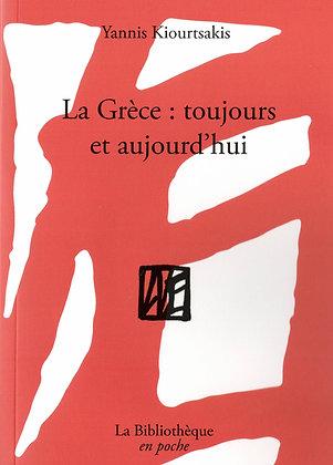 Yannis Kiourtsakis - La Grèce : toujours et aujourd'hui