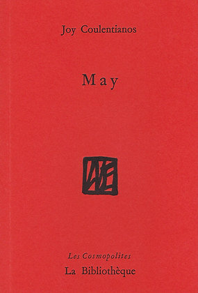 Joy Coulentianos - May