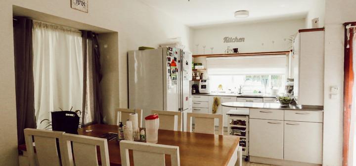 בית למכירה בחרוצים- פינת האוכל והמטבח