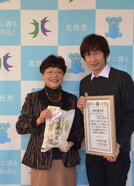 報告会渡辺市長.JPG
