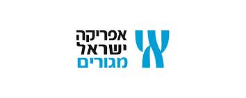 אפריקה ישראל.png