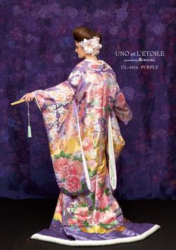 UL4016UNO紫①