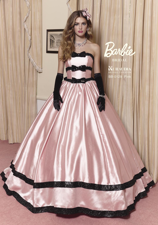 BB_0129_Pink