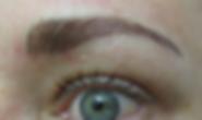 eyebrow tattoo eyeliner Darwin