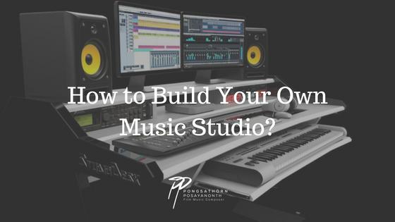 อยากสร้างสตูดิโอทำเพลงง่ายๆ ที่บ้าน ต้องใช้อะไรบ้าง?