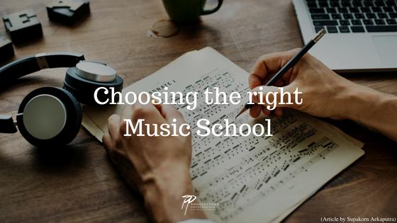 เลือกที่เรียนดนตรีอย่างไรให้ 'ปัง' !