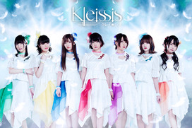 Kleissis(クレイ・シス)