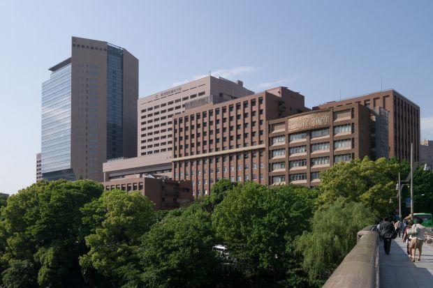 Tokyo-Medical-and-Dental-University