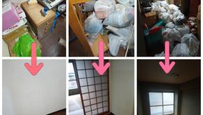 作業事例、奈良市[遺品整理]