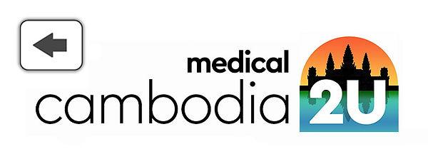 en-medical.jpg