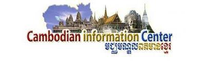 cambodian-information-center.jpg