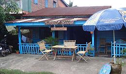 Wood House Restaurant