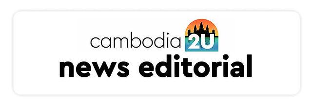 C2U editorial.jpg