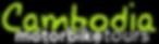 CMT_LogoFlat.png