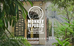 Monkey Republic Kampot