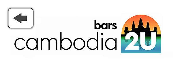 en-Bars.jpg