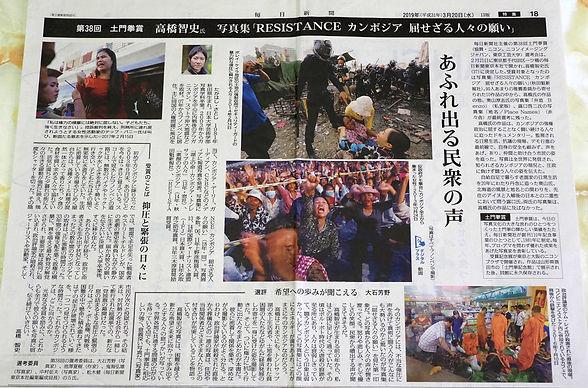 news12.jpg