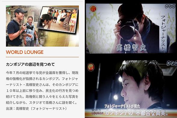 NHK2018.jpg