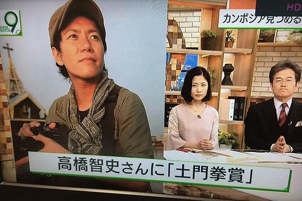 NHK2019.jpg