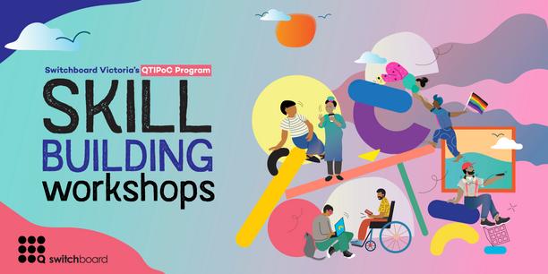Skill Building workshop eventbrite-01.png