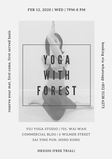 YOGA WITH Forest 12 Feb.png