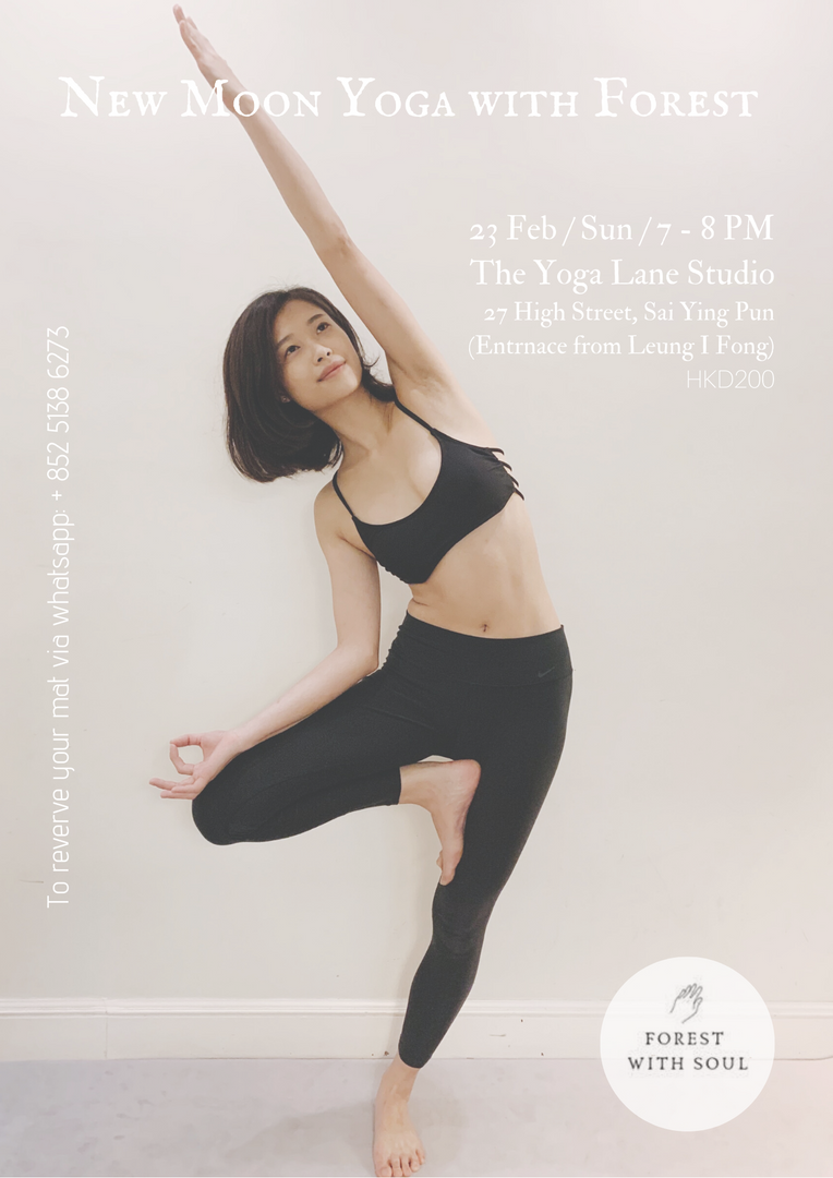 23 Feb New Moon Yoga with Forest.png