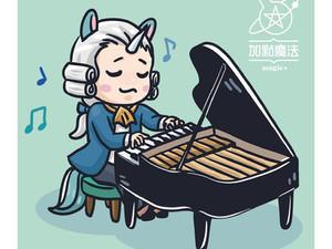 真的有「莫札特效應」嗎?聽古典樂就能讓人變聰明心情改善嗎?
