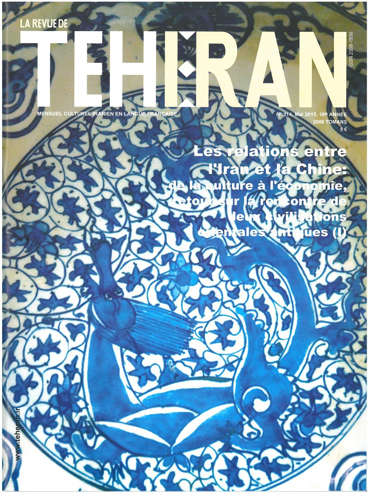 Sur un tapis d'Ispahan