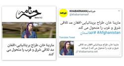 Kabaranamaaf News