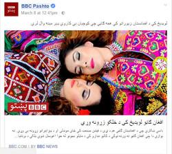 Interview - BBC World Service
