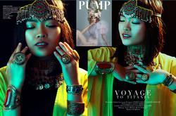 Pump Magazine Editorial