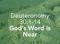 Deuteronomy_pods_Nitzavim_2.jpg