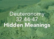 Deuteronomy_pods_Haazinu_3.jpg