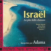 cd israel.png
