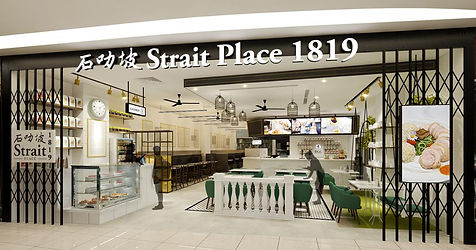 Strait Place 1819 Storefront.jpg