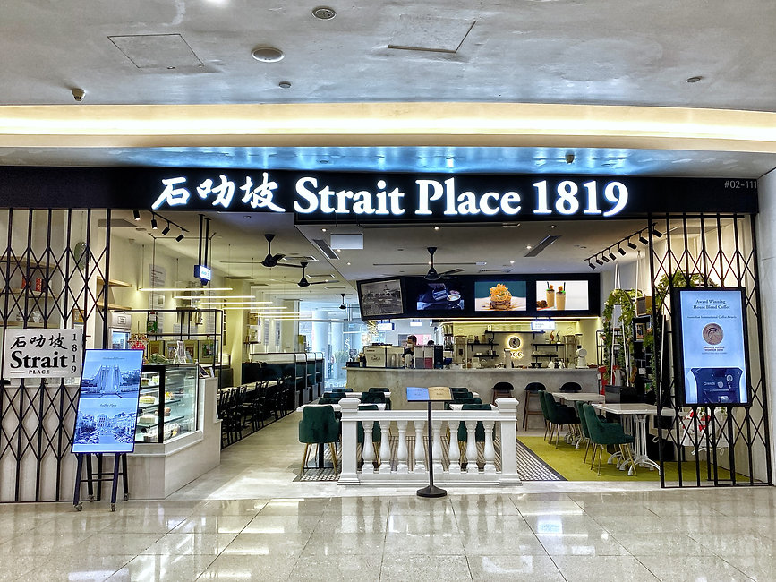 SP1819 - Entrance Edit.jpg