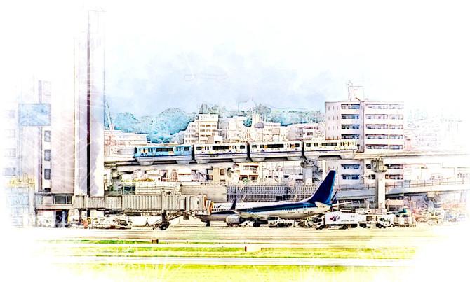 大阪国際空港(伊丹)