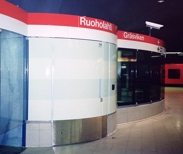 Metro station, Helsinki, Finland