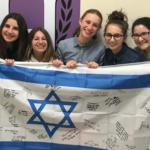 ISRAELGUIDANCE.JPG
