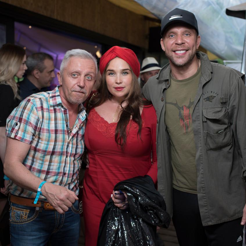 Олег, Мария Балак, Арчи