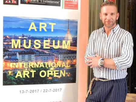 Музей MIIT Турин