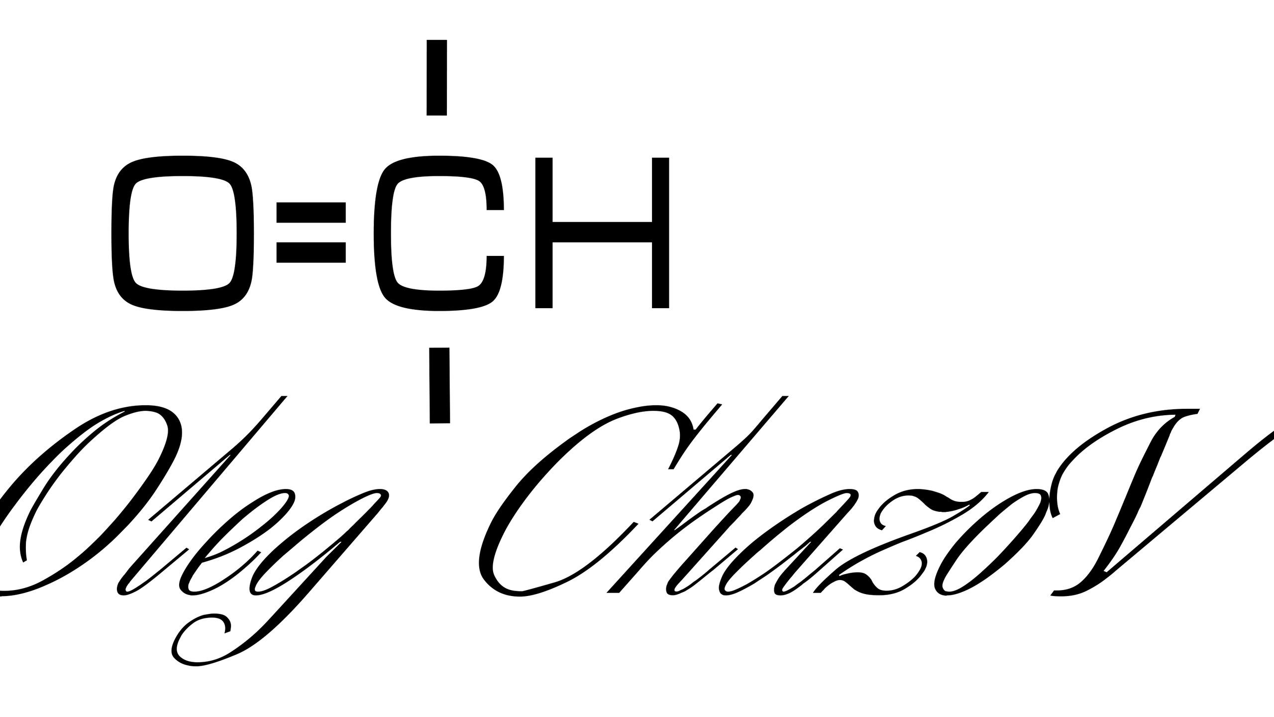 лого Олег Чазов