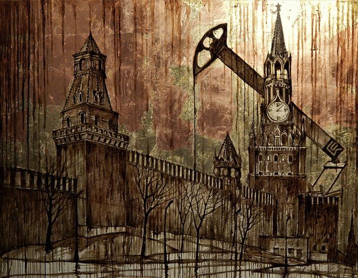 Черное золото России  ( композиция №2)